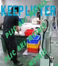 KEEP LIFTER