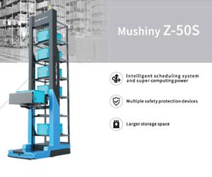 Mushiny Z-50S