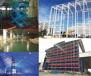 Warehouse Construction And Secondary Works